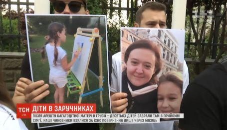 Родители заключенной в Грузии украинки просят у президента о помощи