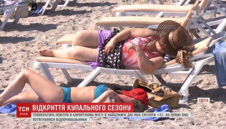 Все пляжи Одессы готовы встречать отдыхающих