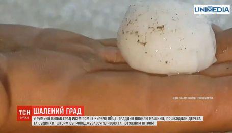 У Румунії випав град розміром із куряче яйце