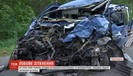 На Рівненщині лоб у лоб зіткнулися вантажівка та мікроавтобус