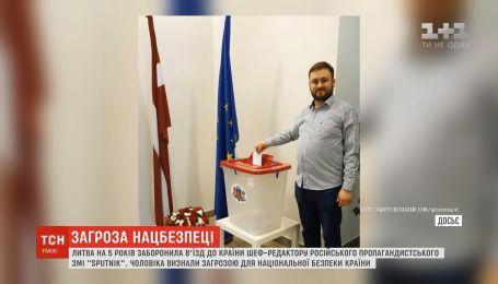 Литва запретила въезд в страну шеф-редактору пропагандистского СМИ Sputnik