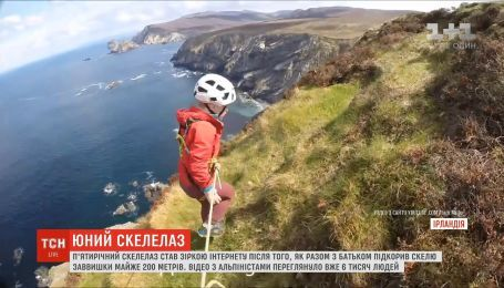 5-летний мальчик стал звездой Интернета, покорив вместе с отцом 200-метровую скалу
