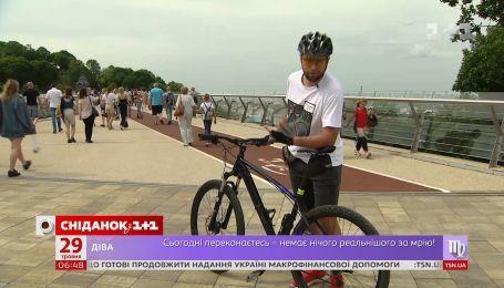 Перевіряємо новий велопішохідний міст на зручність і безпеку