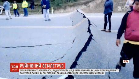 Перу оговтується від потужного землетрусу