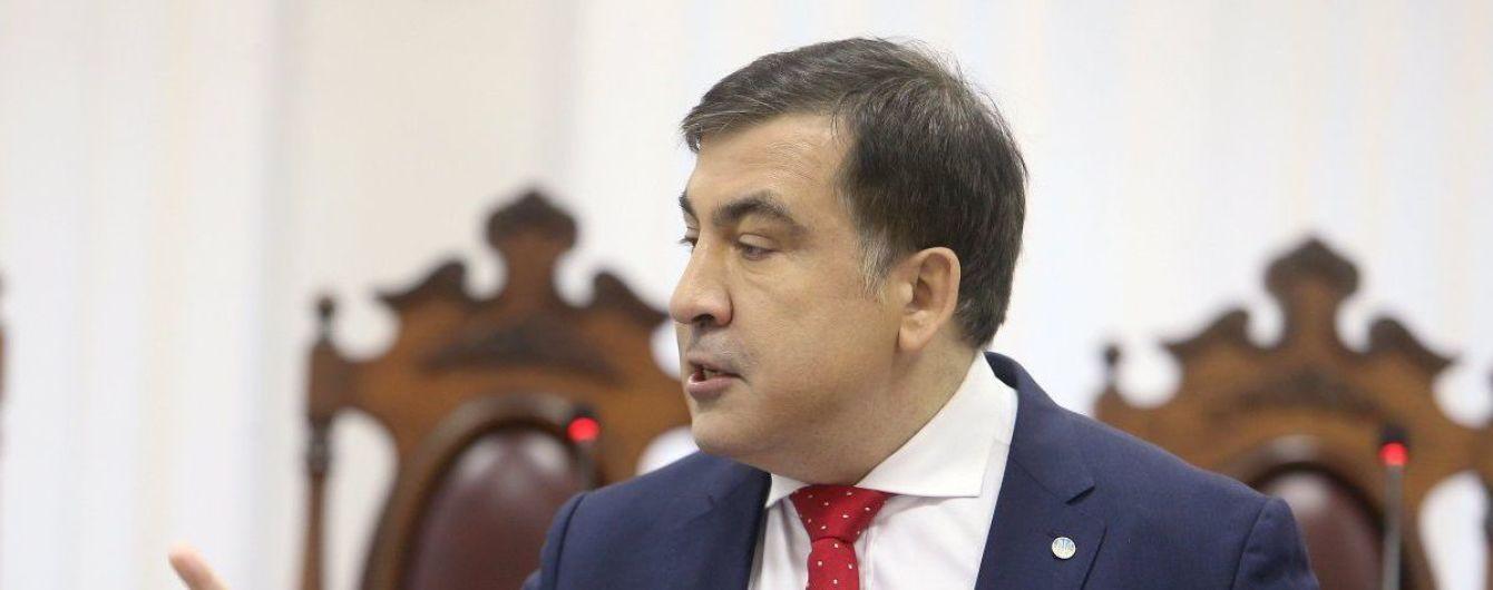 """Саакашвили пообещал, что """"Рух новых сил"""" обжалует решение ЦИК о недопуске их к выборам"""