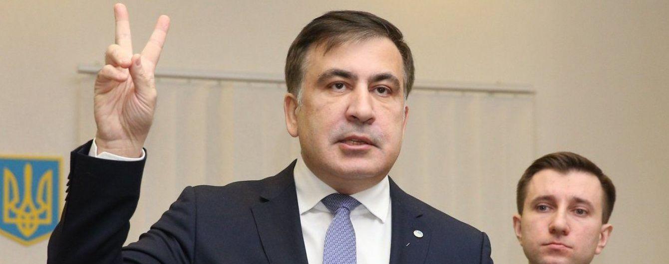 У Грузії опозиція назвала Саакашвілі своїм кандидатом у прем'єр-міністри