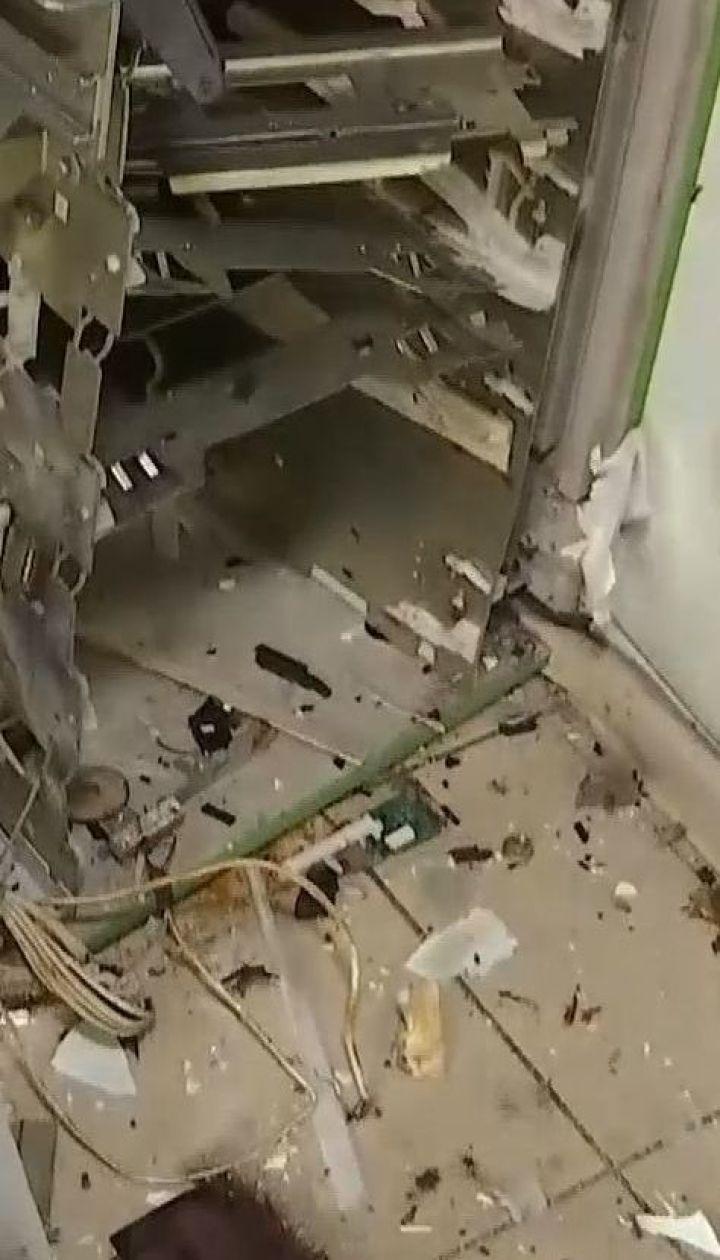 Взрыв банкомата в Киеве: злоумышленникам удалось украсть деньги
