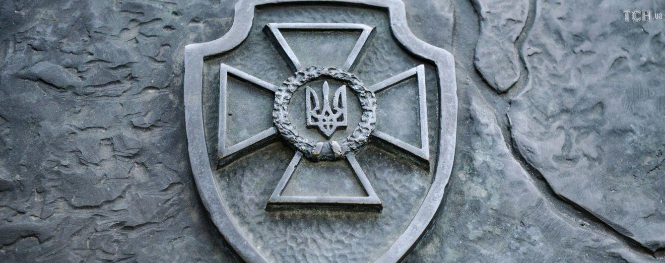 100 дней Баканова: СБУ отчиталась о результатах работы