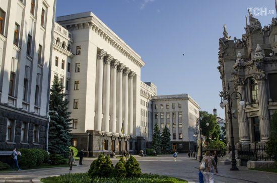 В Офісу Зеленського виникли складнощі з переїздом із Банкової