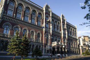 Нацбанк зареєстрував нову українську платіжну систему