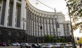 Уряд хоче створити чотири нові міністерства – список від нардепа