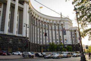 В Кабмине анонсировали создание единого реестра госслужащих