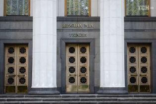 Депутаты проголосовали за закон о временных следственных комиссиях, которые смогут принимать участие в импичменте