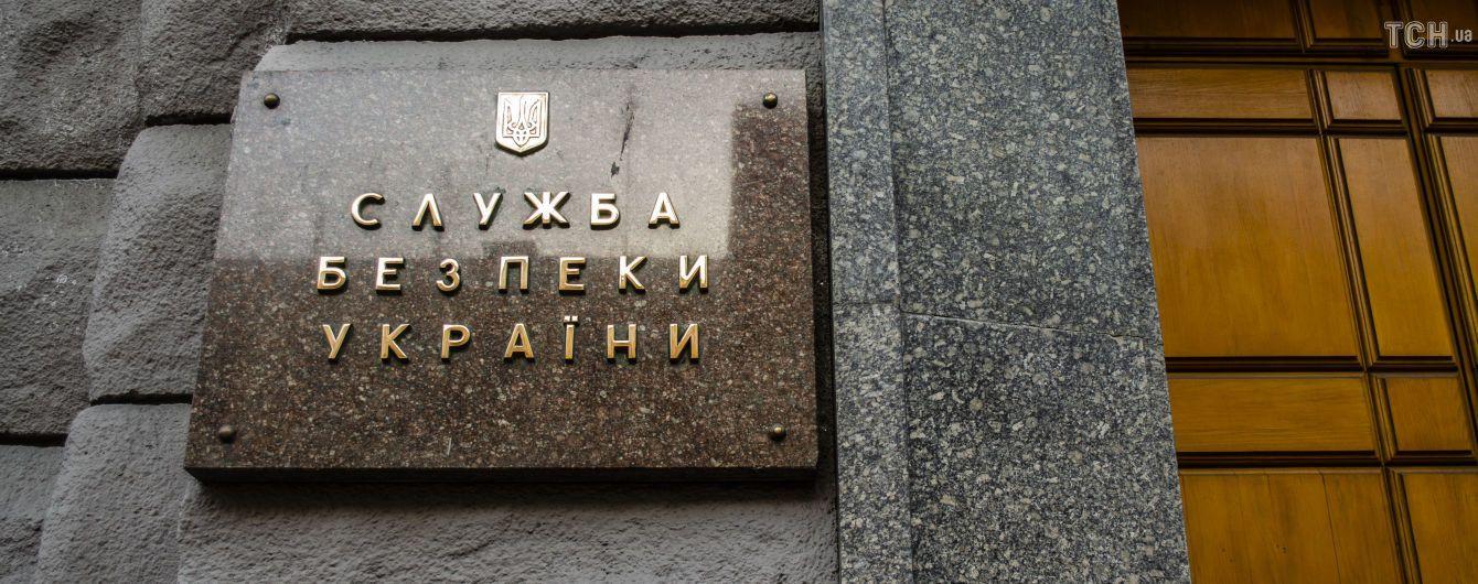 СБУ поймала подполковника Нацгвардии, который собирал секретную информацию для спецслужб РФ