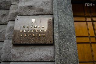 СБУ будет расследовать поездку крымских пропагандистов на совещание ОБСЕ