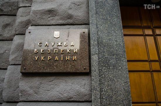 СБУ схопила фігуранта у справі генерала-зрадника Шайтанова, який працював на ФСБ