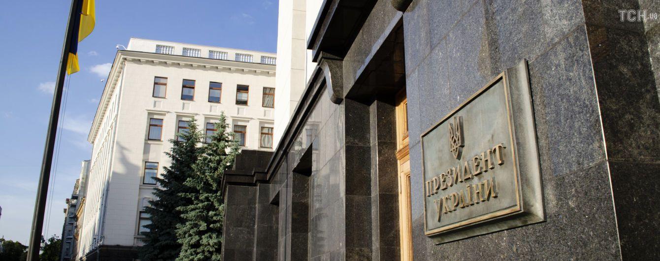 "Полиция задержала ""минера"" Офиса президента"