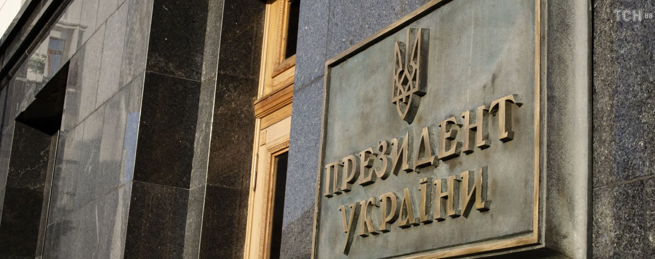 НАБУ задержало голову департамента Офиса президента. СМИ сообщили, что она требовала 150 тыс долларов