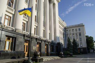 Зеленський підписав указ про реорганізацію Адміністрації президента