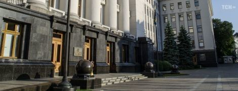Зеленский подписал указ о реорганизации Администрации президента