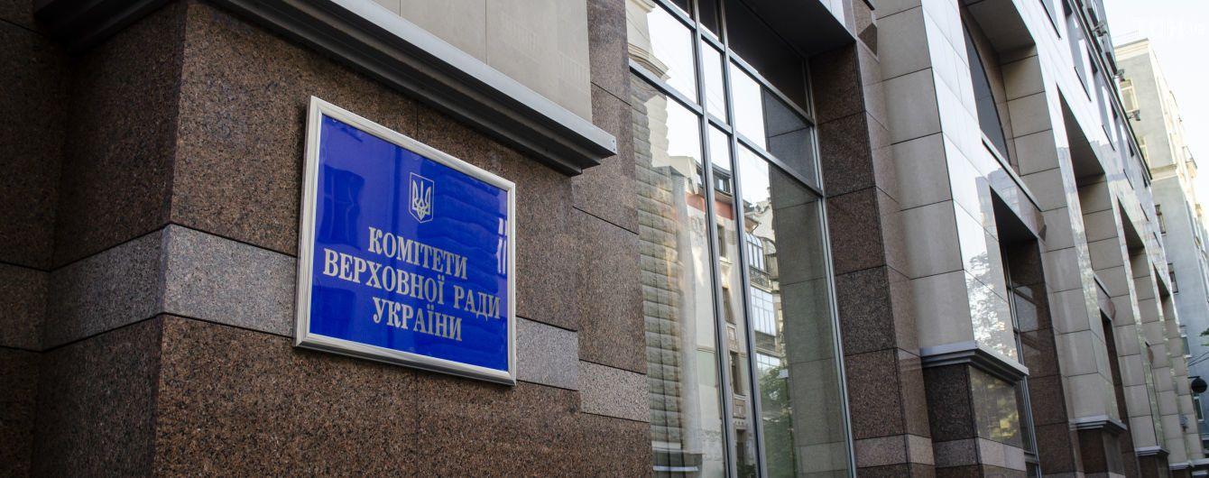 Комитет рекомендовал Раде назначить главой МИД Пристайко