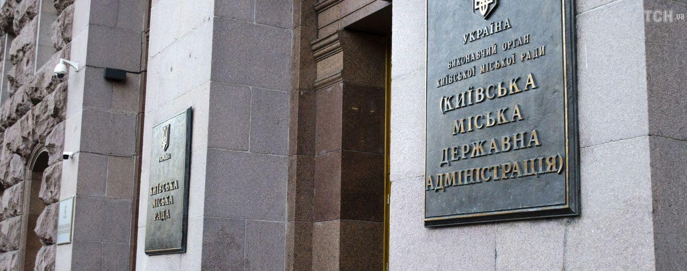 У КМДА спростували інформацію про дозвіл на обшуки у справі про будівництво Великої Кільцевої