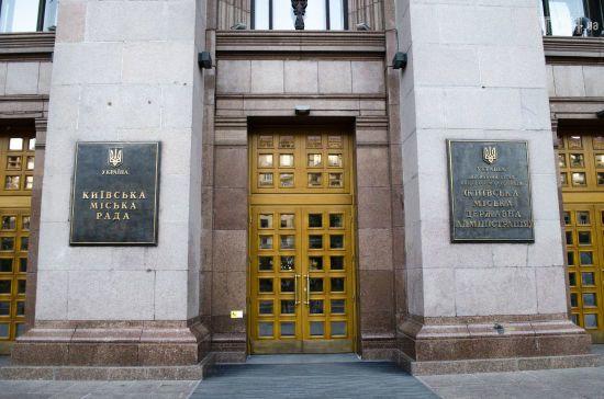 В Уряді наказали терміново провести аудит роботи Кличка