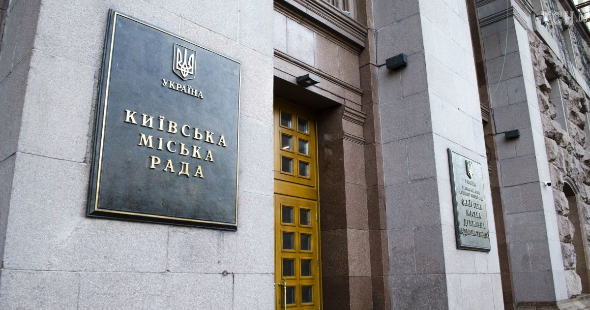 Драка в КГГА: подрались нардеп и заместитель главного архитектора