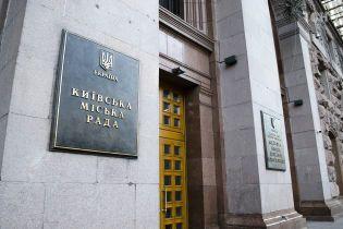В Киеве неизвестные напали на членов комиссии по проблемным застройкам, Кличко обратился к Зеленскому