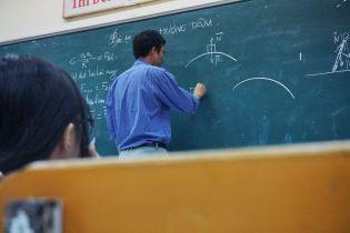 Електрони, протони та сила Ампера: який результат ви б отримали на ЗНО з фізики? Тест
