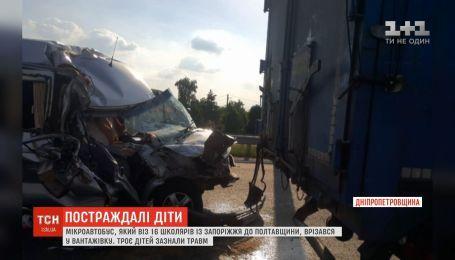 Микроавтобус с 16 школьниками влетел в грузовик на Днепропетровщине