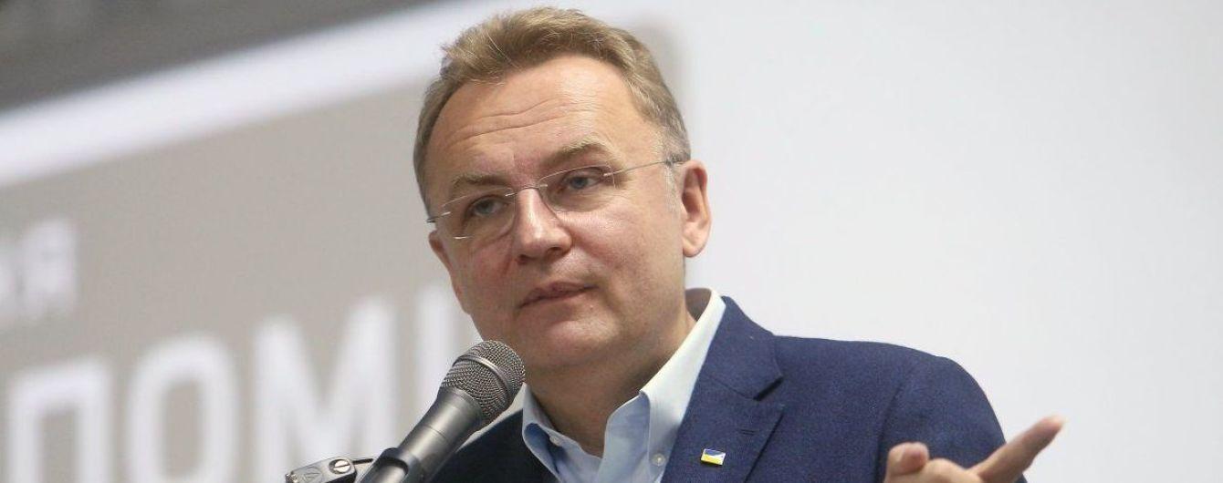 Садовий відреагував на вимогу САП призначити йому заставу 50 млн гривень