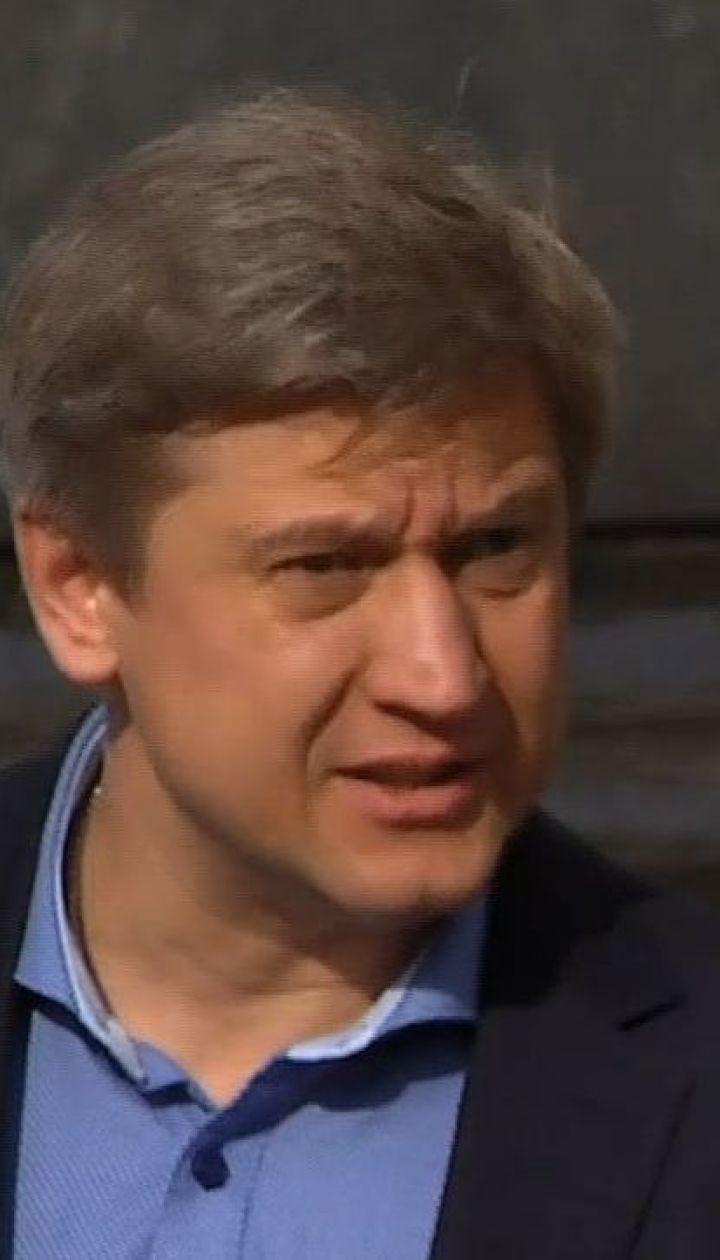МВФ назвал условия для получения Украиной траншей