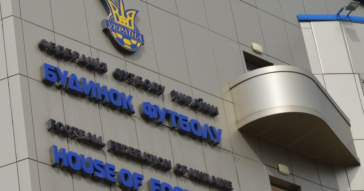 НАБУ провело обыски в здании УАФ: изъяты мячи и водка. Там все отрицают