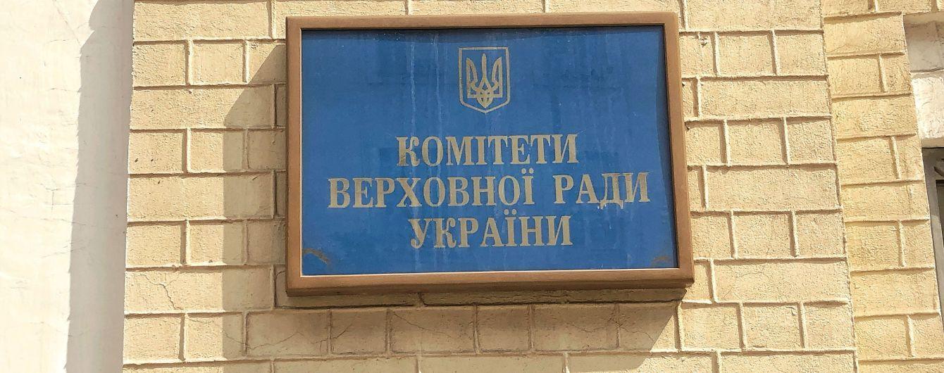 В Комітеті Верховної Ради підтримав законопроєкт про референдум