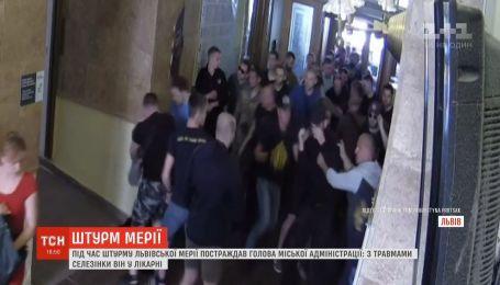 Штурм львовской мэрии: руководитель администрации городского главы оказался в больнице