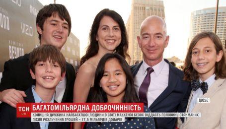 Бывшая жена самого богатого человека в мире отдаст половину состояния на благотворительность