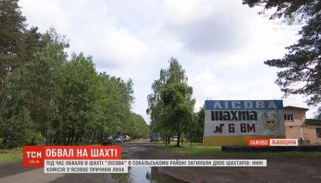 Обвал в шахте во Львовской области: там работает спецкомиссия, ожидают прибытия Зеленского