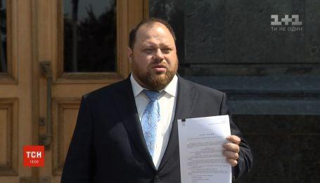 Володимир Зеленський подав до ВР свій законопроект про імпічмент