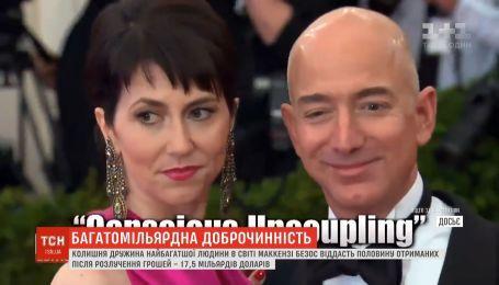 17,5 миллиардов долларов отдаст на благотворительность экс-супруга основателя Amazon