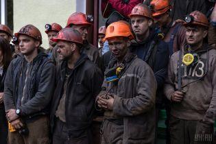 Гончарук рассказал, когда решат вопрос задолженных шахтерам зарплат