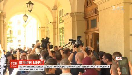 Столкновения и давка произошли во время митинга активистов во Львове