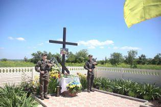 На Донеччині відзначили п'яту річницю від дня загибелі легендарного генерала Кульчицького та 11 бійців