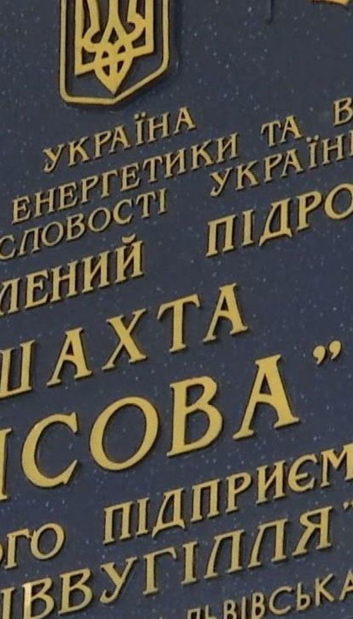 """По 100 тис. гривень отримають сім'ї шахтарів, які загинули на шахті """"Лісова"""""""