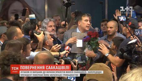 Сотни фанатов и оркестр с хором: в Украину вернулся Саакашвили