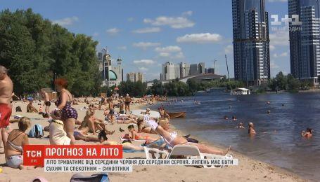 Синоптики рассказали, каким должно быть грядущее лето в Украине