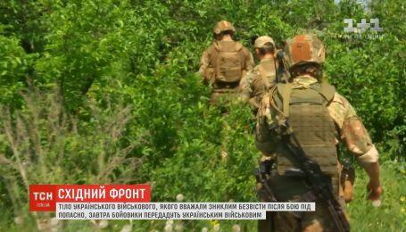 Военный, которого считали пропавшим без вести после боя на Луганщине, погиб