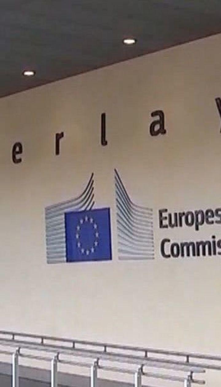 Еврокомиссия предложила начать переговоры о вступлении в Евросоюз еще двух стран