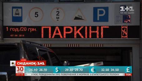 В Украине разрешат проектировать многоуровневые паркинги - Экономические новости