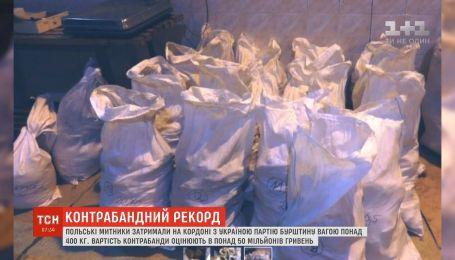 Польські митники затримали на кордоні з Україною партію бурштину понад 400 кг